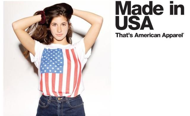 america-made