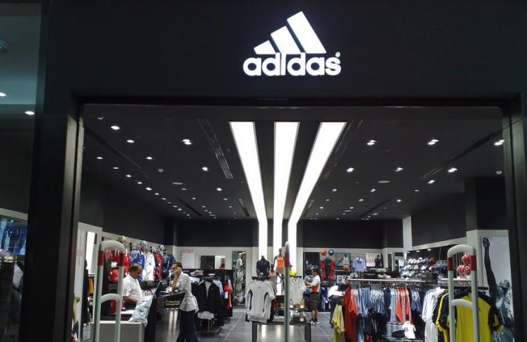 Adidas Ace 16+ Purecontrol : Adidas Sko Køb sko til mænd