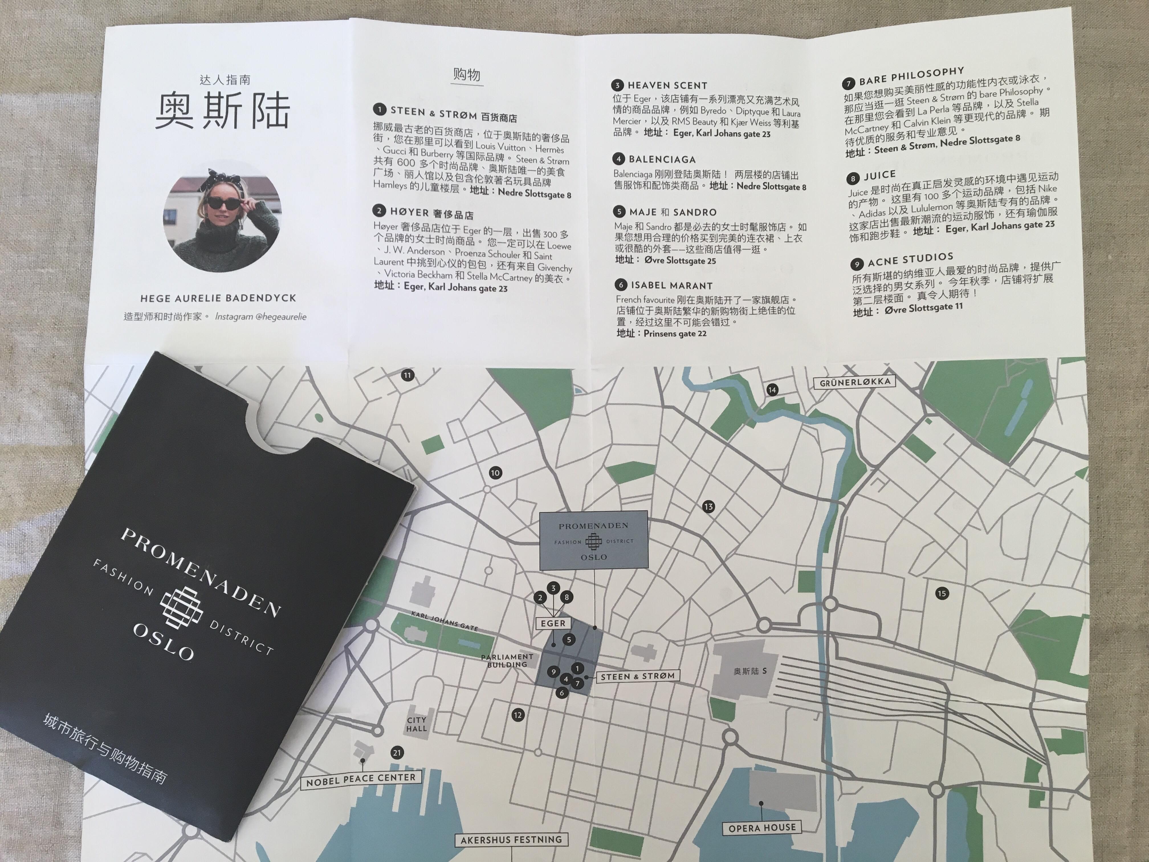 Kart over Promenaden på kinesisk