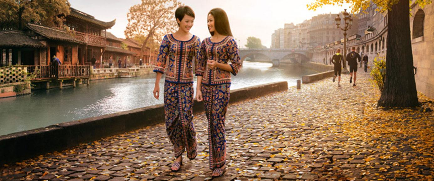 singapore girl. Uniform til singapore airlines