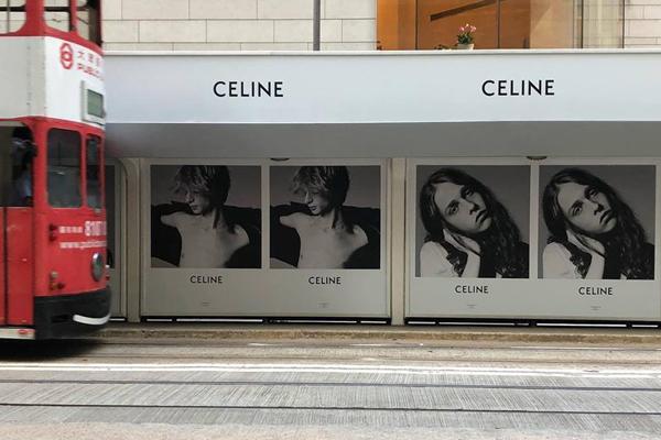 Martin for Celine