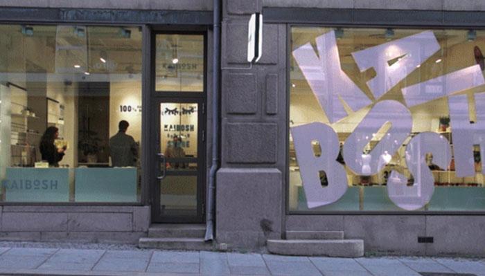 Kaibosh med ny butikk og nytt designsamarbeid