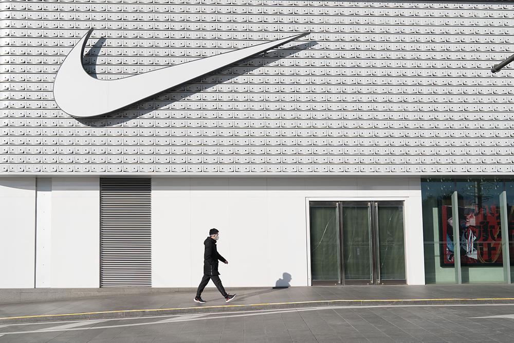 Nike sponser klimaktivister
