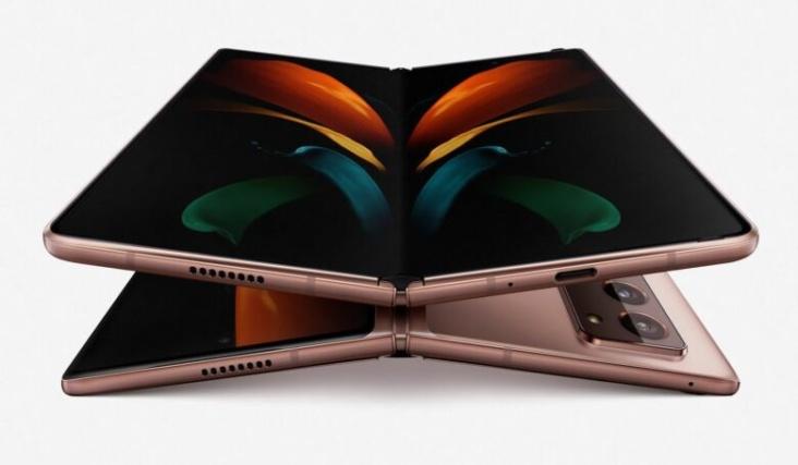 Bilde av den nye Samsung z fold
