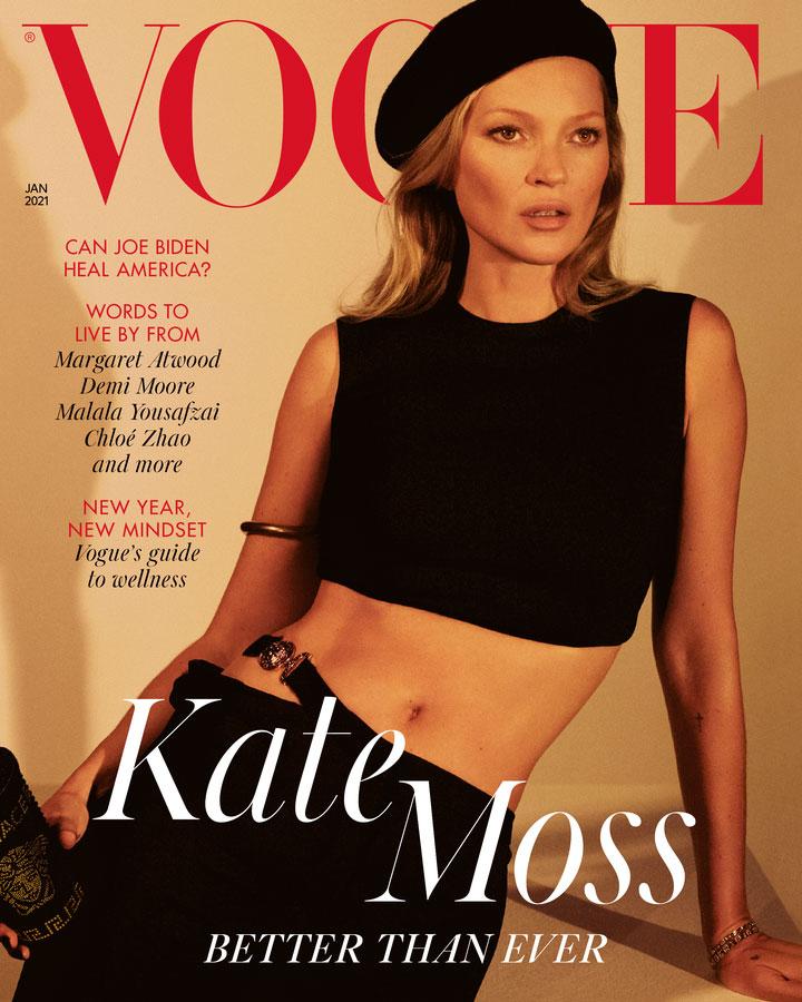 Kate Moss og Lila Moss på forsiden av Vogue
